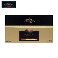 Valrhona大礼盒装 全家福巧克力混合情人节生日礼物66块装
