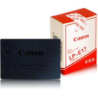 佳能原装LP-E17电池 蚂蚁摄影 EOS 750D 800D 77D M5 M6 单反微单