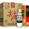 五粮液 尖庄曲酒 52度 500ml*6瓶
