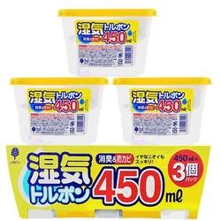 kokubo 小久保 防潮除湿剂 450ml*3盒