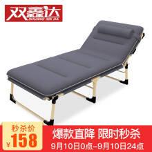 10日0点:双鑫达 折叠床 躺椅 单人床 办公室午睡午休床 陪护床 加宽至68厘米 含棉垫 B-16