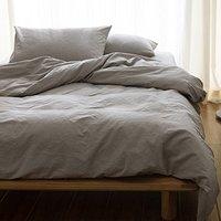 莱朗 水洗棉色织四件套 床笠款