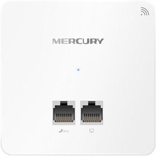 MERCURY 水星网络 MIAP301P 300M无线86型面板式AP POE供电