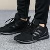 订金50元: adidas 阿迪达斯 QUESTAR RIDE B44806 男款跑步鞋 304元