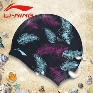 李宁 lining 泳帽硅胶男女成人游泳防水专业不勒头LSJN906-1