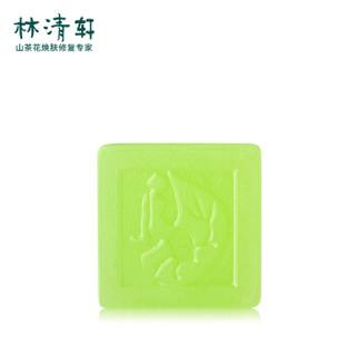 林清轩 小黄瓜手工皂