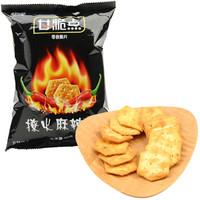 康师傅 甘脆点零食脆片 (90g、撩火麻辣味)