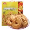 广合 新鲜曲奇饼干奶油口味 720g(新老包装随机发货) 13.4元