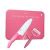 KYOCERA 京瓷 厨具粉色3件套(菜板中号+切菜刀+削皮刀)