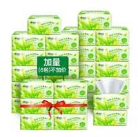 心相印抽纸家庭装 茶语卫生纸巾3层120抽30包 *2件
