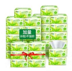 心相印抽纸茶语纸巾3层120抽30包家用面巾纸卫生餐巾纸整箱实惠装 *2件