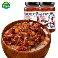吉香居 暴下饭 香菇竹笋牛肉酱 甜辣味 250g*2瓶