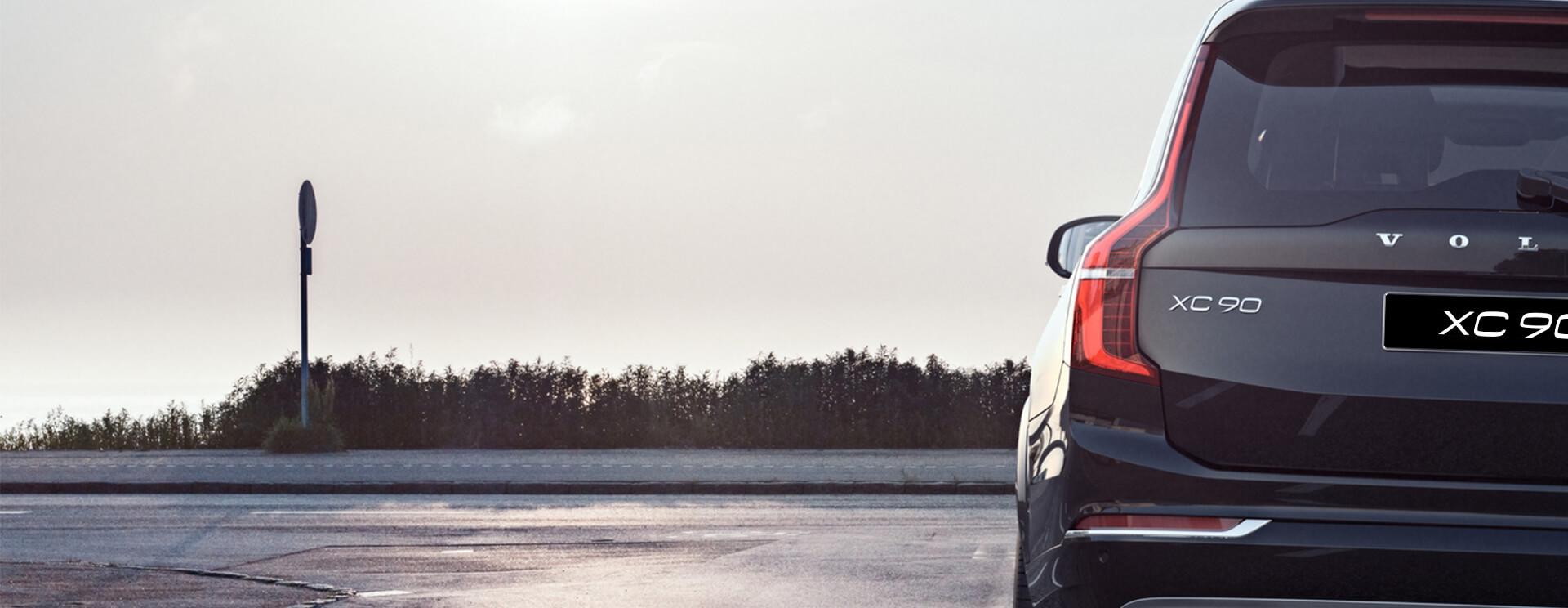 购车必看:沃尔沃 XC90 线上专享优惠 分期享2年0利率