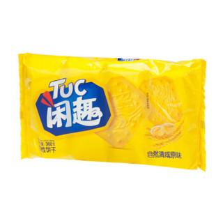 Tuc 闲趣 自然清咸味饼干 (360g)