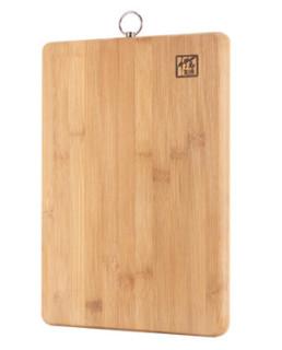 竹尚家 双面整竹切菜板厨房家用案板擀面板宿舍小砧板水果板可立防霉砧板