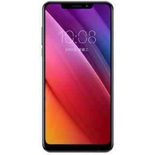 小辣椒 红辣椒 7P 智能手机 (炫彩蓝、4GB、64GB) 壳膜套装