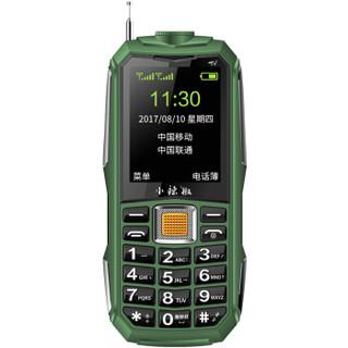 小辣椒 G108 三防老人手机 (2GB以下、支持内存卡、绿色)TV版 (2GB以下、支持内存卡、移动/联通、绿色)
