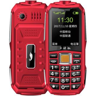 小辣椒 G108 三防老人手机 (2GB以下、支持内存卡、红色)  (2GB以下、支持内存卡、移动/联通、红色)