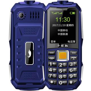 小辣椒 G108 三防老人手机 (2GB以下、支持内存卡、蓝色) (2GB以下、支持内存卡、移动/联通、蓝色)