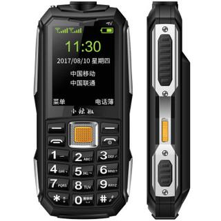 小辣椒 G108 三防老人手机 (2GB以下、支持内存卡、黑色)TV版 (2GB以下、支持内存卡、移动/联通、黑色)