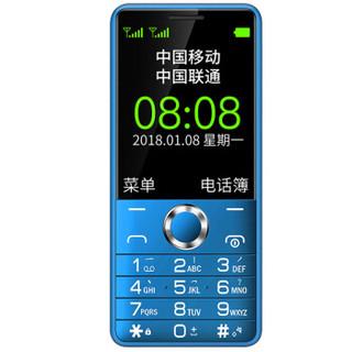 小辣椒 G103 老人手机