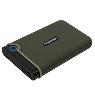 Transcend 创见 StoreJet 25M3E USB 3.0 移动硬盘