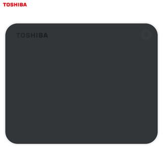 TOSHIBA 东芝 XS700系列 移动固态硬盘