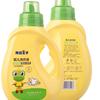 青蛙王子婴儿洗衣液新生儿宝宝专用4斤婴幼儿童衣服无荧光剂皂液 24.9元(需用券)