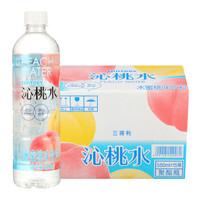 三得利(Suntory)沁桃水 水蜜桃味饮料550ml/瓶*15瓶/箱