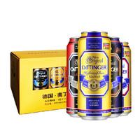 OETTINGER 奥丁格 啤酒 500ml*12听