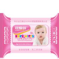 Cutebaby 可爱多 婴儿湿巾 (10片启封装)