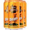 WAIDMANN'S BRAU 猎人 小麦啤酒 500ml*4听