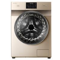 LittleSwan 小天鹅 比佛利 BVL1D100EG6 10公斤 洗烘一体机