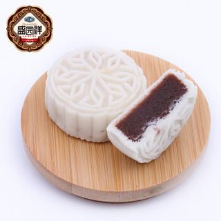 SHENYUANXIANG 盛园祥 冰皮月饼 混合口味