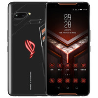 ASUS 华硕 ROG Phone 游戏手机 8GB 128GB
