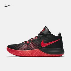 Nike 耐克官方KYRIE FLYTRAP EP 男子篮球鞋 AJ1935