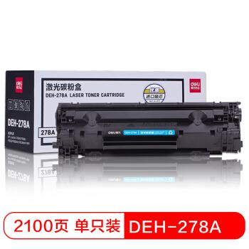 deli 得力 DEH-278A 硒鼓 (黑色、普通装、通用耗材)