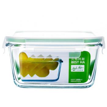 贝特阿斯(BestHA)耐热玻璃饭盒玻璃保鲜盒 正方形1000ml 烤箱冰箱便当盒 微波炉饭盒微波炉 RLF-1000
