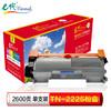 e代 TN-2225墨粉盒高容量粉筒 适用兄弟HL-DCP7060D DCP7065DN HL2230 HL2240 HL2240D 2250DN MFC7360 7470D