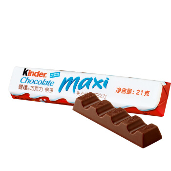 Kinder 健达 牛奶夹心巧克力 21g