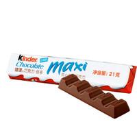 限地区:Kinder 健达 牛奶夹心巧克力 21g