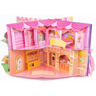 《小公主立体书:城堡舞会 》