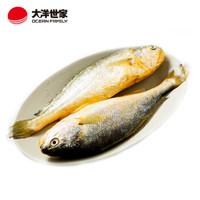 大洋世家 黄花鱼 黄鱼 700g/袋 2条装 火锅烧烤海鲜 生鲜 大黄鱼 生鲜水产 家庭装 *6件