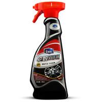 E路驰 轮毂清洗剂套装 汽车用品秒杀除锈车轮钢圈去污除锈剂 汽车清洁轮毂清洗剂 上光剂 送钢圈刷 A-53R