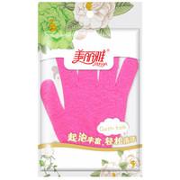 京东PLUS会员 : 美丽雅 炫彩沐浴手套 沐浴擦搓背手套 HC049352 *2件