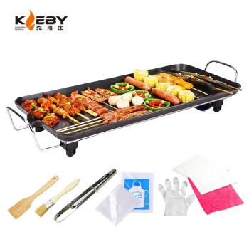 克来比(KLEBY)电烧烤炉 家用无烟电烤炉烤肉锅烧烤炉 韩式电烤盘烤肉机 大号 KLB9002
