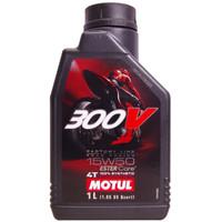 MOTUL摩特 欧洲进口 300V 4T 酯类全合成摩托车机油 15W-50 1L *3件