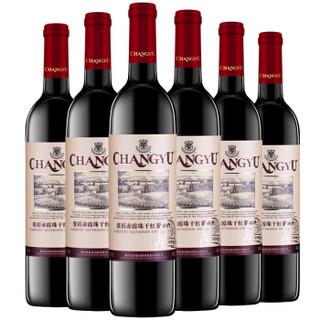 CHANGYU 张裕 橡木桶醇酿 赤霞珠干红葡萄酒 750ml*6瓶 整箱装 国产红酒