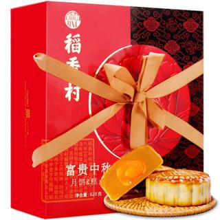 DAOXIANGCUN 稻香村 富贵中秋月饼 礼盒装 620g *2件