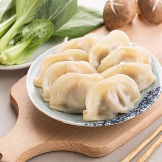 三全 素水饺 香菇青菜口味 (素馅、450克)